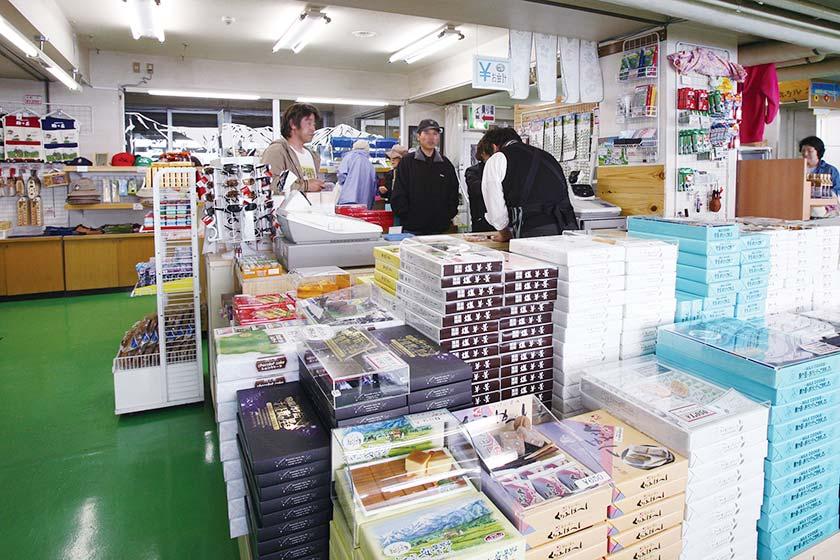 Senjojiki-Shop