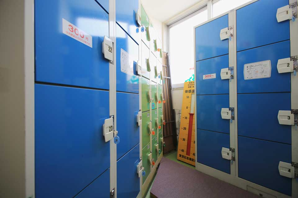 Senjojiki-lockers