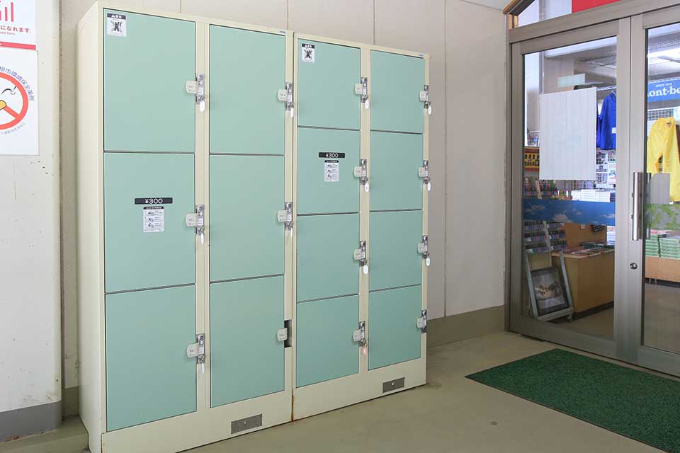 shirabi-lockers