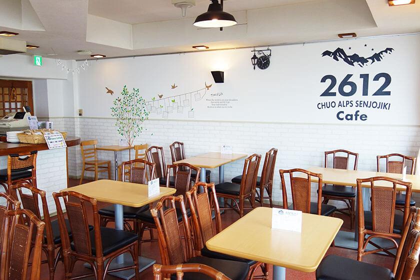 2612咖啡館