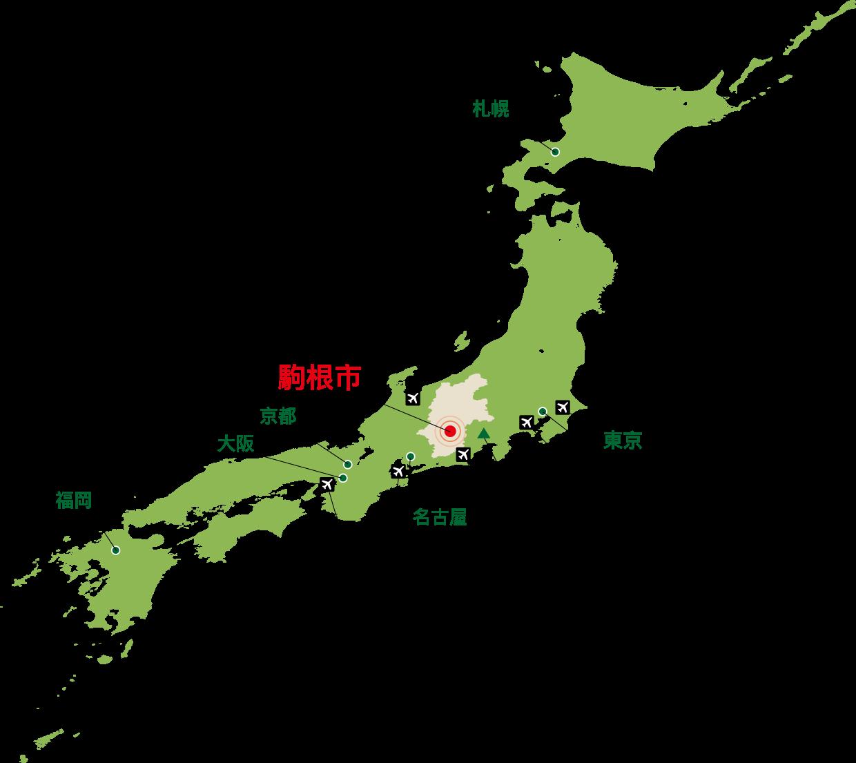 access_japan_tw