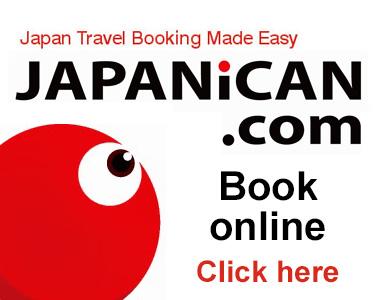 japanican