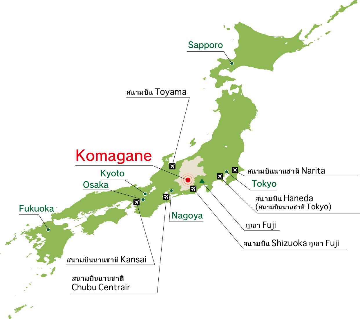 access_japan-th