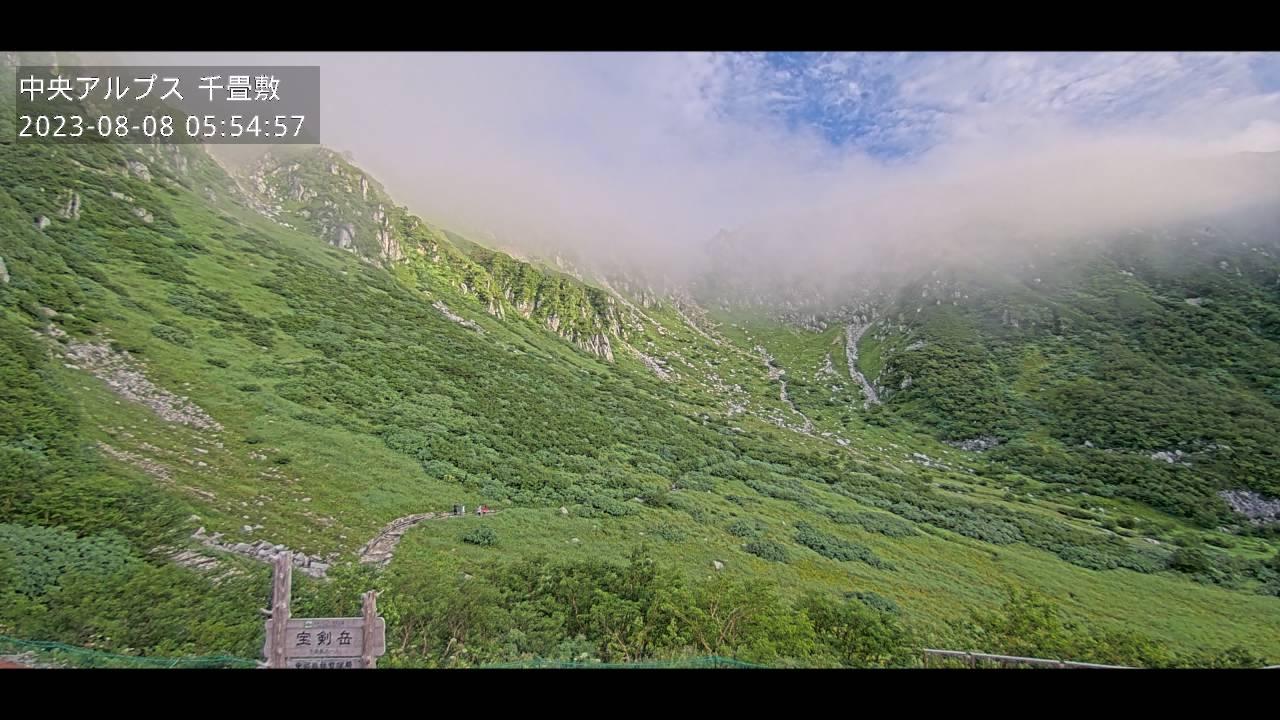 千畳敷カール側ライブカメラ