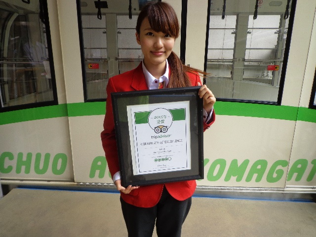 tripadviser Certificate of Excellence Ropeway