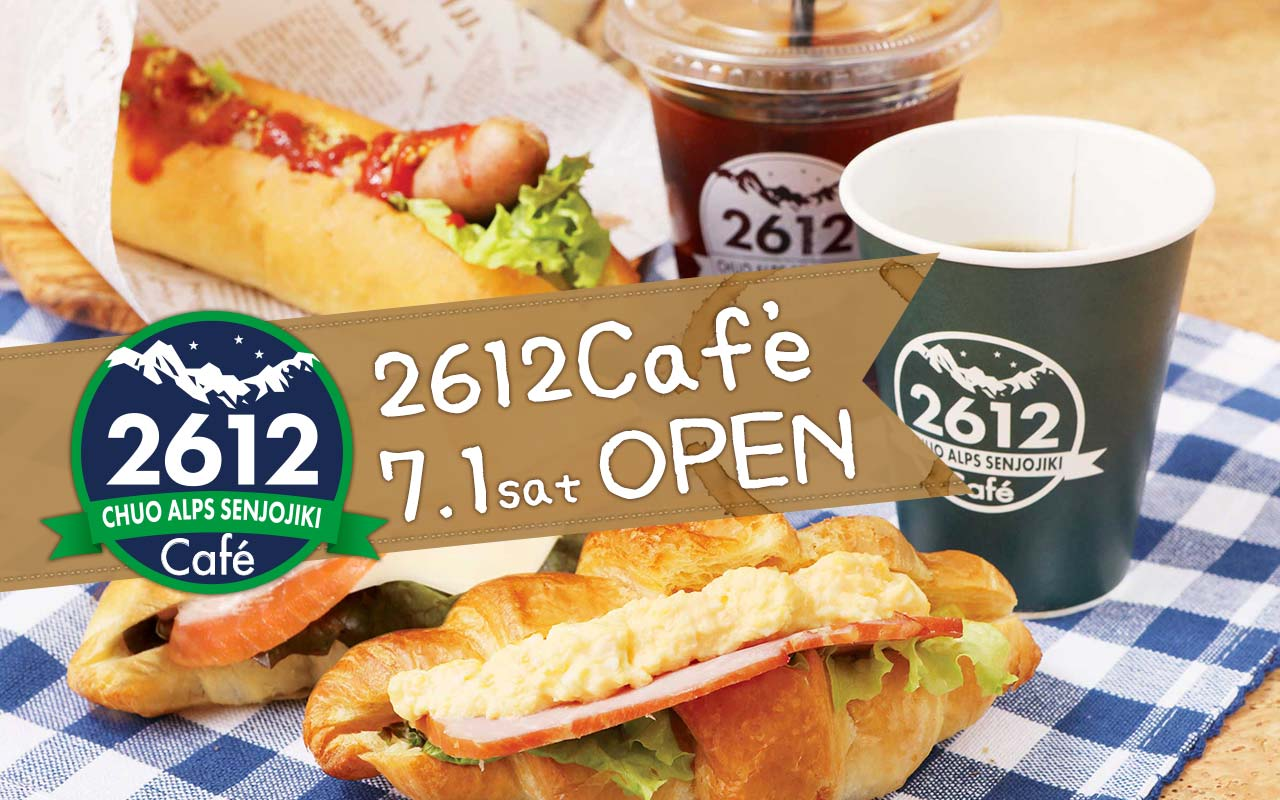 2612cafe-open